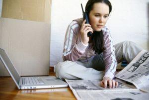 Поиск работы в интернет