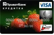Оформить кредитную карту Приват Банка