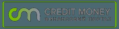 Взять и оформить кредит в Украине онлайн CreditMoney.com.ua
